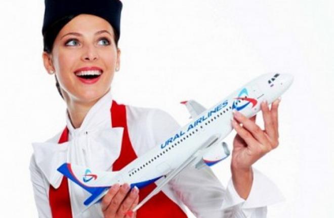 """""""Уральские авиалинии"""" и Emirates заключили соглашение о сквозной регистрации"""
