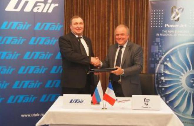 Авиакомпания «ЮТэйр-Экспресс» договорилась о техподдержке двигателей своих SSJ100