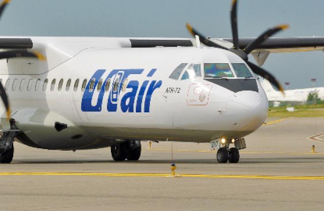 """Авиакомпания """"ЮТэйр-Экспресс"""" начала эксплуатацию самолетов ATR-72"""