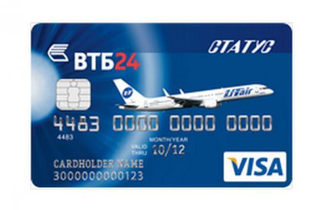 """Авиакомпания """"ЮТэйр"""" и Банк ВТБ 24 выпустили кобрендинговую карту"""
