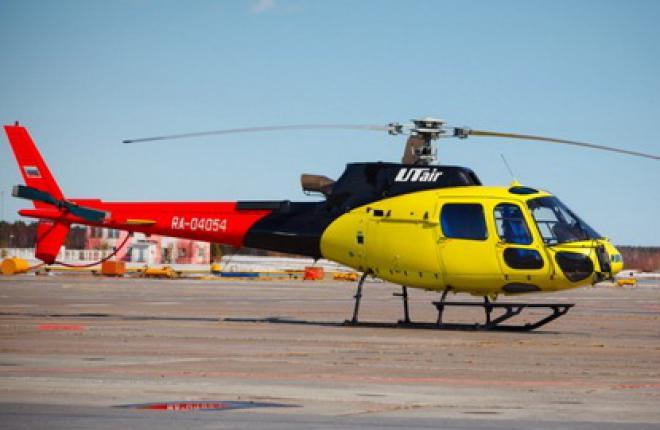 """Авиакомпания """"ЮТэйр"""" получила первый вертолет AS350 B3 производства Eurocopter"""