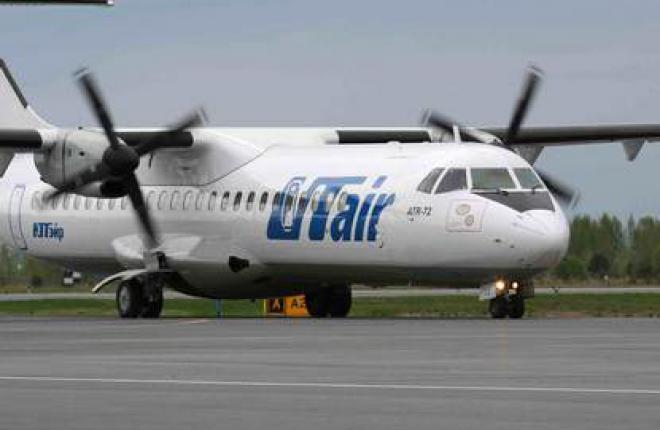 Потерпел катастрофу самолет ATR 72