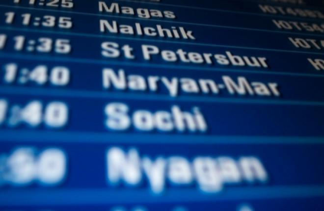Авиакомпании пересматривают отношения с агентами