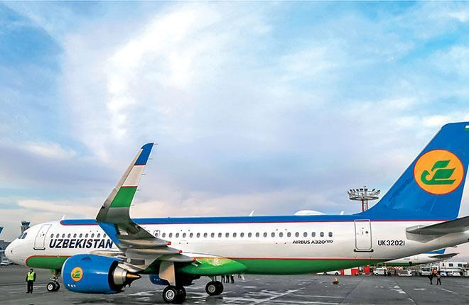 Uzbekistan Airways пассажиропоток 2018 г.