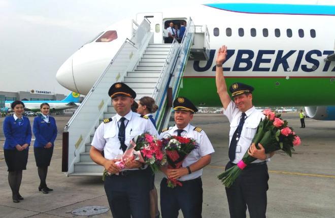 Uzbekistan Airways Boeing 787-8 Dreamliner