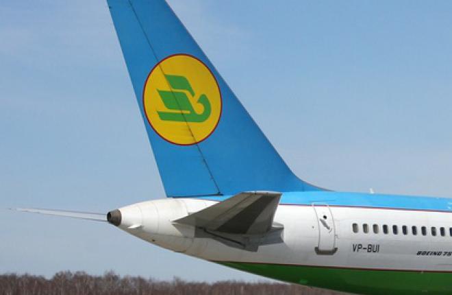 """авиакомпания """"Узбекистон хаво йуллари"""" в 2011 году перевезла свыше 2,32 млн пасс"""