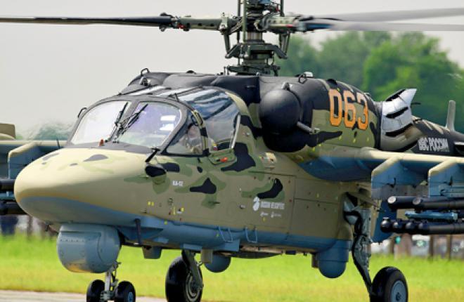 РЛС FH01 устанавливается на вертолетах Ка-52