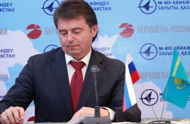 """Холдинг """"Вертолеты России"""" развивается на казахстанском рынке"""