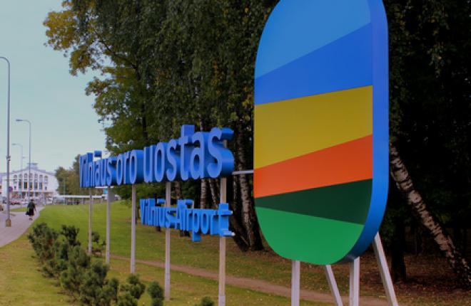 Вильнюсский аэропорт закроют на реконструкцию