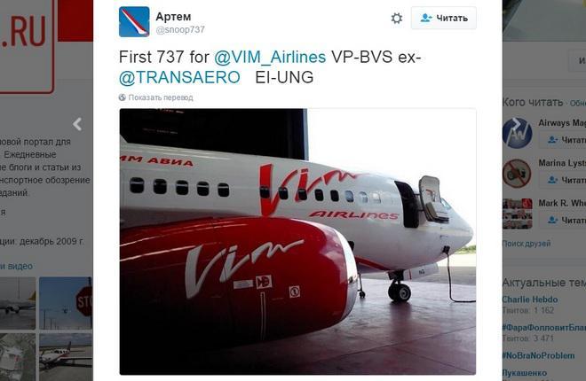 """""""ВИМ-авиа"""" получит первый самолет Boeing 737"""