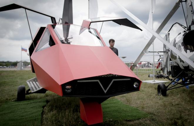 Ventocopter А1-R