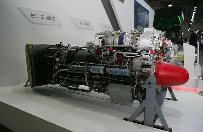 ВК-2500ПС