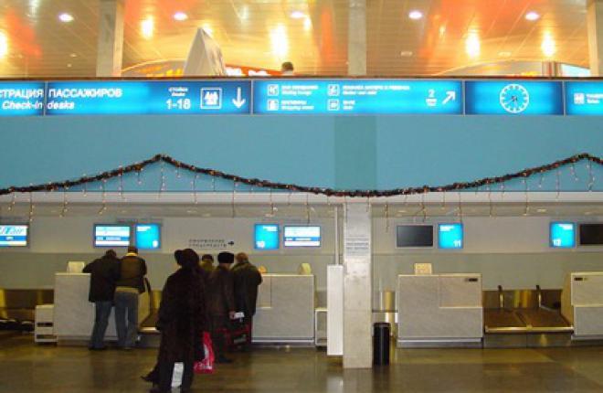 Аэропорт Внуково в январе–сентябре 2012 года обслужил 7,5 млн пассажиров