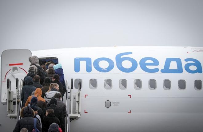 "Посадка на Boeing 737 ""Победы"""