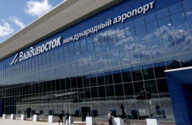 Аэропорт Владивостока начал перевод рейсов в новый терминал