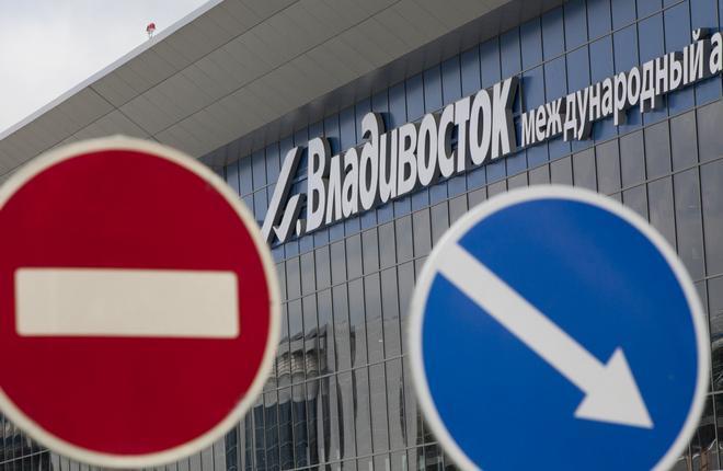 Аэропорт Владивосток (Кневичи)