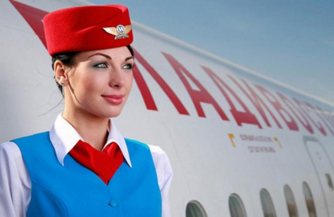 """Пассажиропток авиакомпании """"Владивосток Авиа"""" сократился на 5%"""