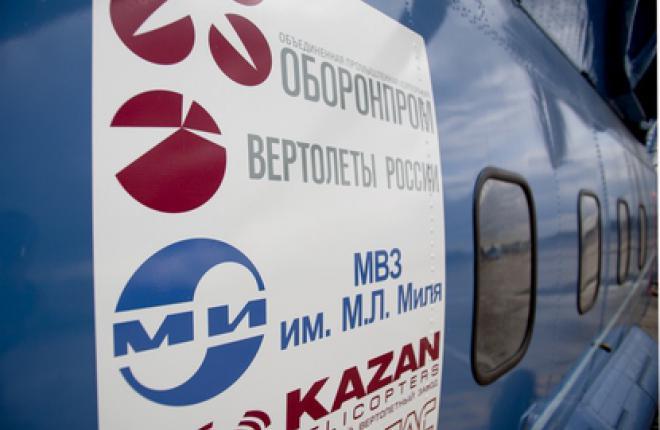 """""""Вертолеты России"""" обнародовали финансовую отчетность за 2011 г."""