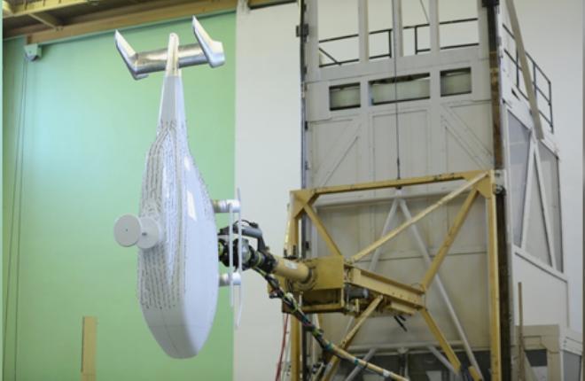Модель вертолета VRT500