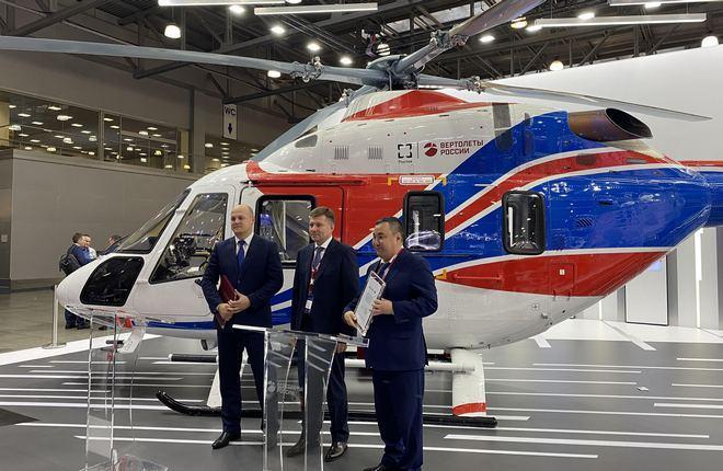"""ВСК обеспечит комплексное обслуживание вертолетов Ансат """"Полярных авиалиний"""""""