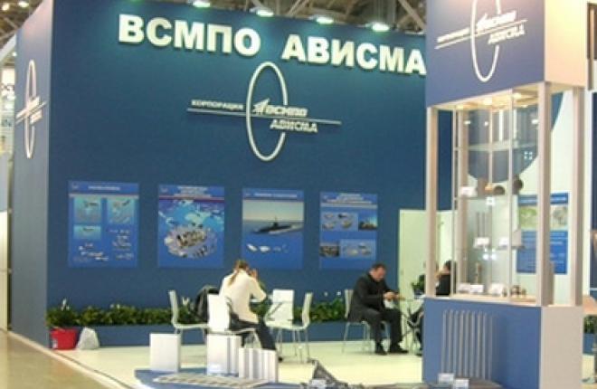 СОГАЗ заключил договоры страхования с корпорацией ВСМПО-АВИСМА на 13,5 млрд руб.