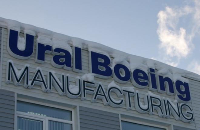 Ural Boeing Manufacturing поставило партию балок опоры шасси для Boeing 737