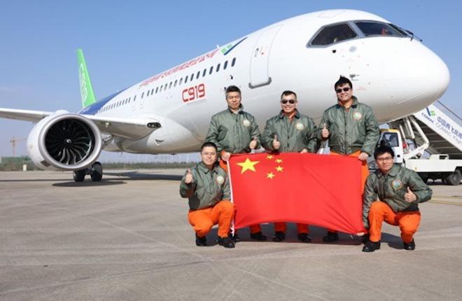 Самолет C919