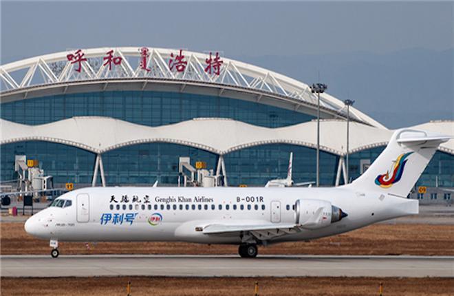 Genghis Khan Airlines ARJ21