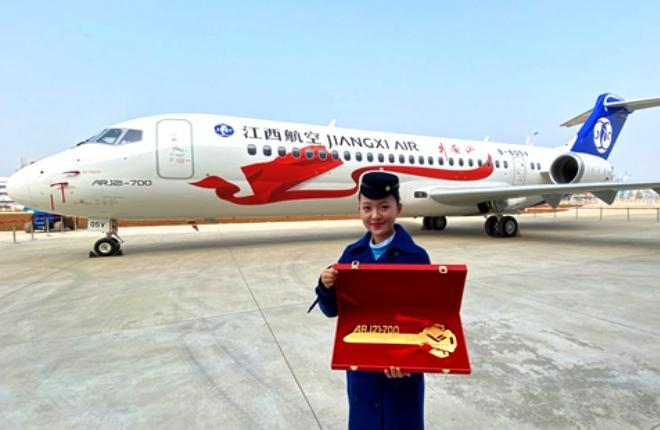 Первый ARJ21-700 авиакомпании Jiangxi Air
