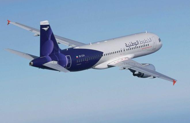 Авиакомпания Wataniya Airways прекратила полеты