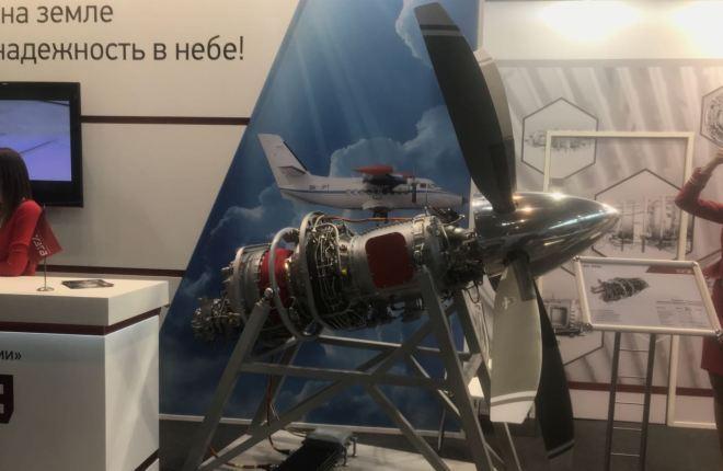 Макет двигателя ВК-800С