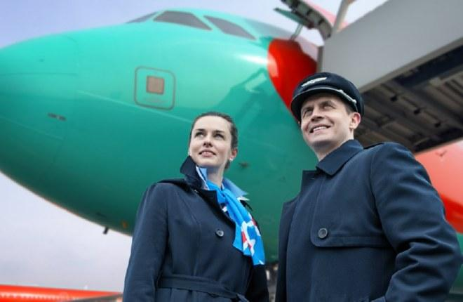 Персонал авиакомпании WindRose