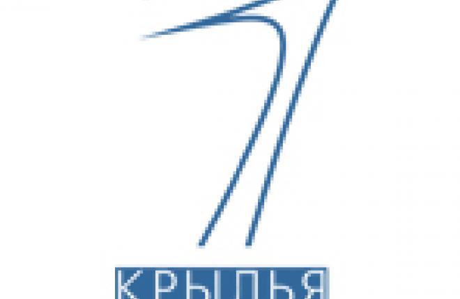 Крылья России 2011