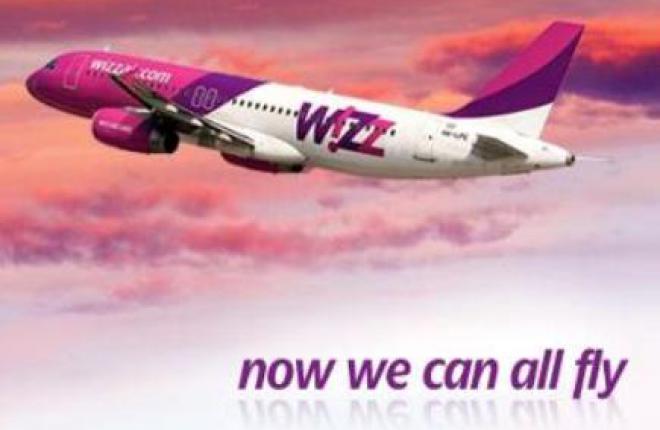 Авиакомпания Wizz Air Ukraine корректирует расписание полетов