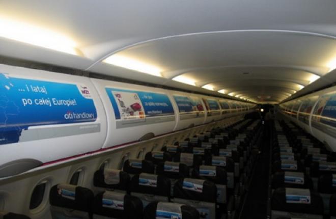 Авиакомпания Wizz Air Ukraine анонсировала свое закрытие