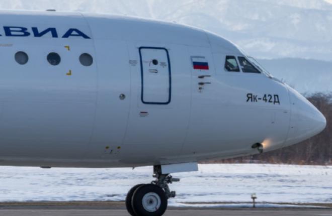 "Авиакомпания ""КрасАвиа"" увеличила парк Як-42"
