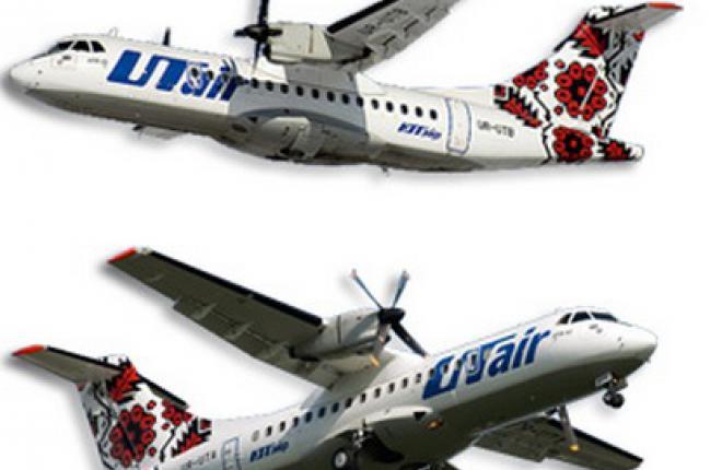 """""""ЮТэйр-Украина"""" открывает рейс из киевского аэропорта Жуляны во Львов"""