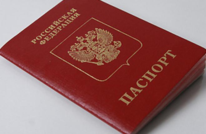 Россияне в 2012 году отвели восемь дней отпуска для путешествий
