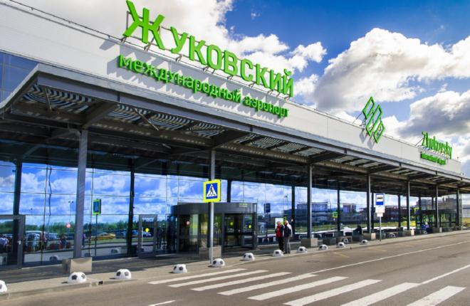 Пассажирский терминал аэропорта Жуковский