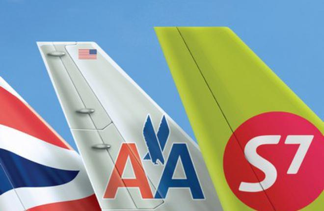 Авиакомпания S7 Airlines стала частью альянса Oneworld