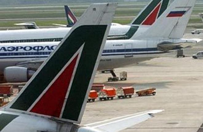 Либерализация авиаперевозок между Россией и Евросоюзом