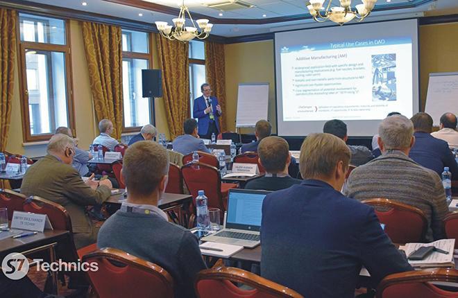 семинар Цифровизация эксплуатации воздушных судов