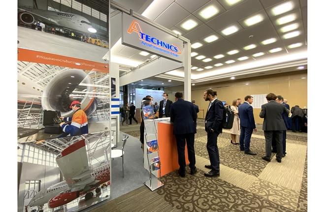 «А-Техникс» приняла участие в международной выставке MRO Russia & CIS 2021