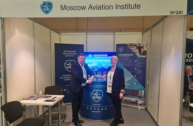 МАИ единственный ВУЗ на выставке MRO Russia & CIS 2021