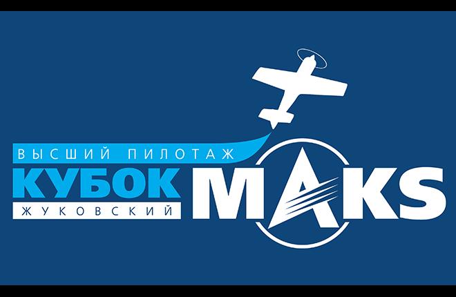 Логотип соревнования