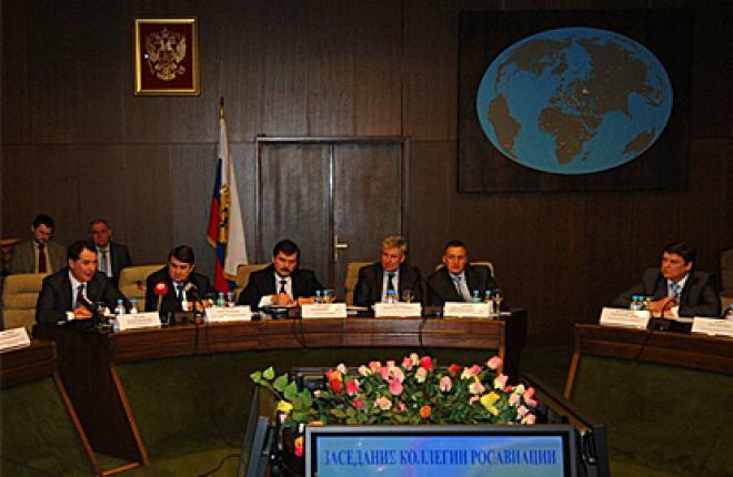 Заседание коллегии ФАВТ