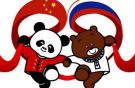 Китайские 50% вместо европейских 5%
