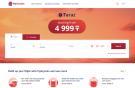 Сайт авиакомпании FlyArystan
