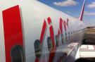 """ВТБ попросил признать авиакомпанию """"ВИМ-авиа"""" банкротом"""