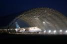 Авиакомпания МАУ создаст собственного провайдера по ТОиР